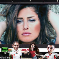 Sedaye Iranican - 'Baran'