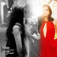 Morvarid & Rana Farhan - 'Sedaye Iranican'