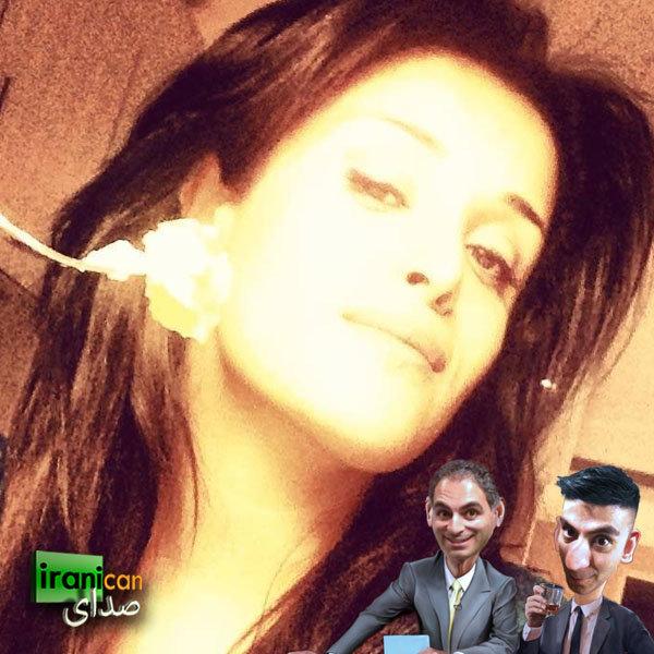Sedaye Iranican - Nassim