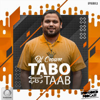 DJ Crown - 'Tabo Taab 2'