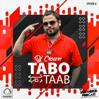 Tabo Taab - 'Episode 4'