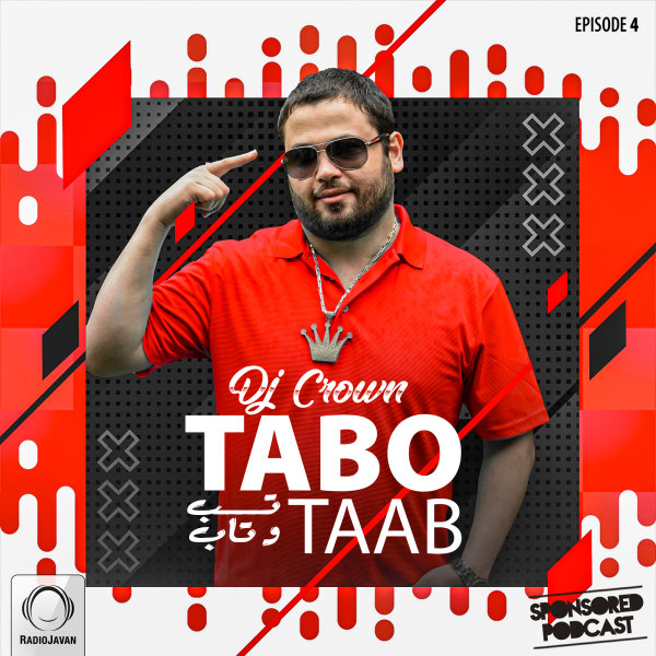 DJ Crown - 'Tabo Taab 4'