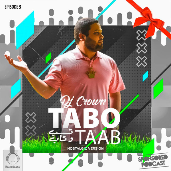 DJ Crown - 'Tabo Taab 5'