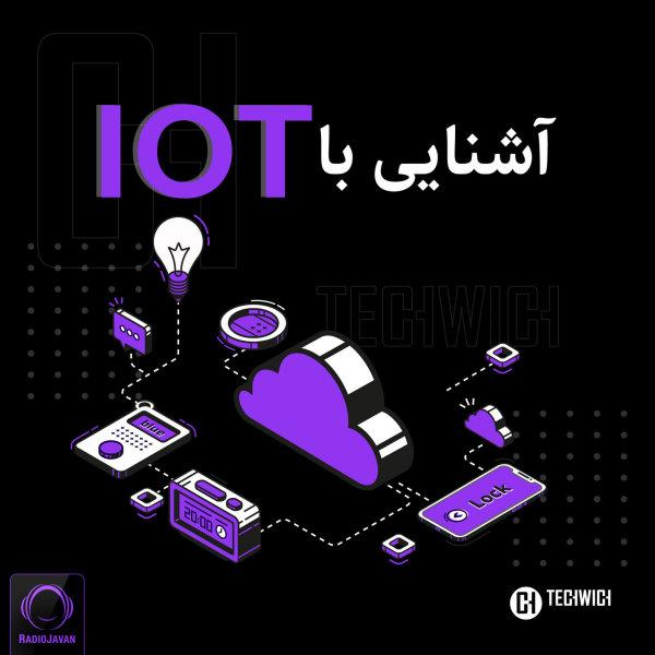 Techwich - 'Tech News & IOT'