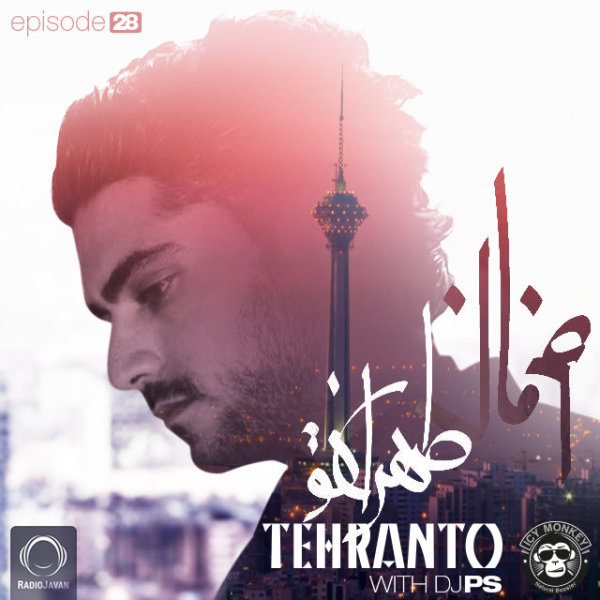 Tehranto - 'Episode 28'