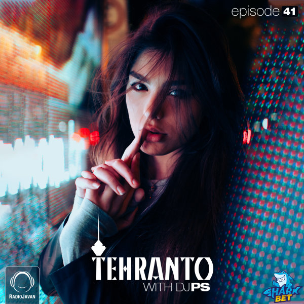 Tehranto - 'Episode 41'