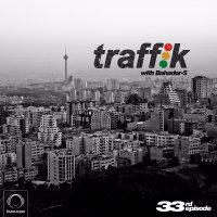 Bahador-S - 'Traffik 33'
