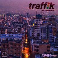 Bahador-S - 'Traffik 34'