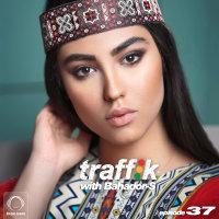 Bahador-S - 'Traffik 37'