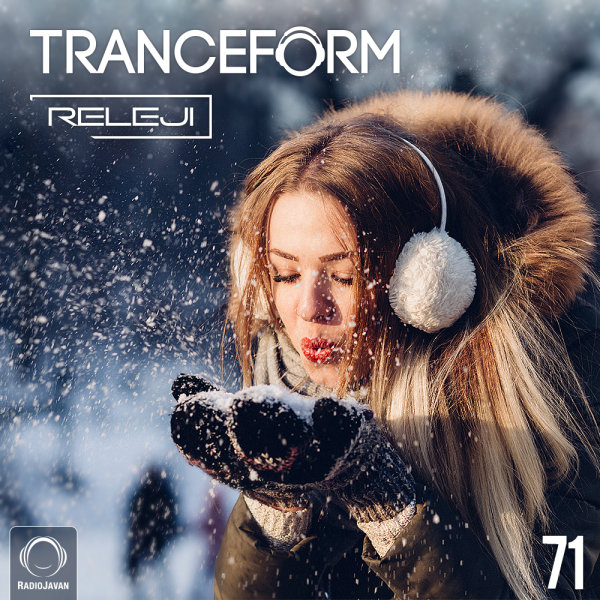 TranceForm - 'Episode 71'