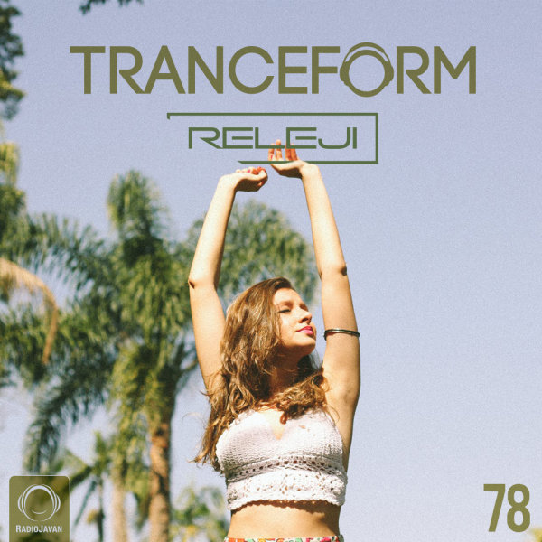 TranceForm - 'Episode 78'