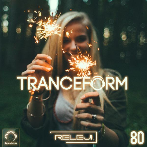 RELEJI - 'TranceForm 80'
