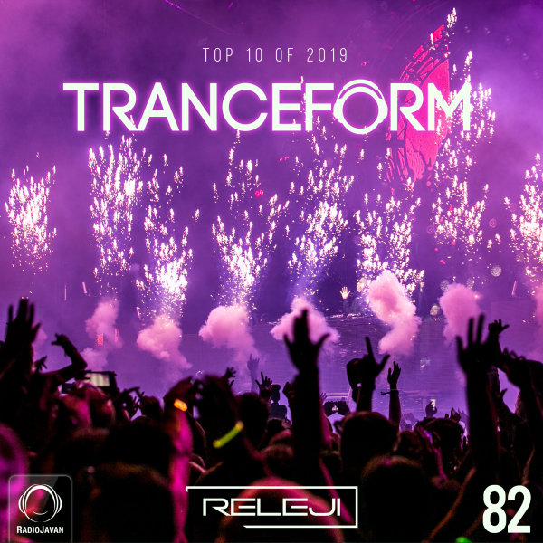 TranceForm - 'Episode 82'