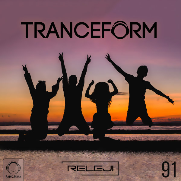 TranceForm - 'Episode 91'