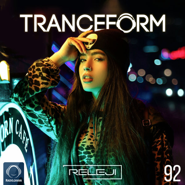 TranceForm - 'Episode 92'